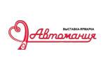 Автомания 2014. Логотип выставки