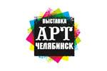 АРТ-Челябинск 2018. Логотип выставки