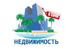 Ярмарка недвижимости в Сочи 2017. Логотип выставки