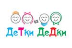 ДеТки и ДеДки 2015. Логотип выставки