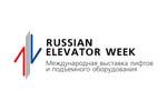 Russian Elevator Week 2019. Логотип выставки