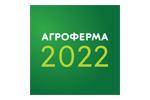 АгроФарм 2019. Логотип выставки