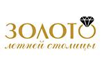 ЗОЛОТО ЛЕТНЕЙ СТОЛИЦЫ 2019. Логотип выставки