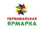Первомайская ярмарка 2016. Логотип выставки