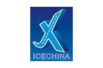 ICE Xinjiang 2018. Логотип выставки