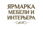 Ярмарка мебели и интерьера 2014. Логотип выставки