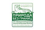 ПРИРОДА БЕЗ ГРАНИЦ 2014. Логотип выставки
