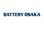 BATTERY OSAKA 2017. Логотип выставки