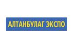 Алтанбулаг Экспо 2014. Логотип выставки
