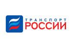 Транспорт России 2018. Логотип выставки