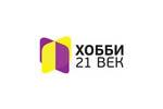 Хобби 21 век: коллекционирование и увлечения 2013. Логотип выставки