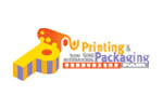 Hong Kong International Printing & Packaging Fair 2017. Логотип выставки