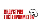 ИНДУСТРИЯ ГОСТЕПРИИМСТВА 2014. Логотип выставки