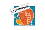 СтройКрым 2014. Логотип выставки