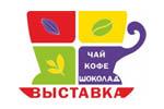 Чай. Кофе. Шоколад 2014. Логотип выставки