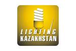 Lighting Kazakhstan 2016. Логотип выставки