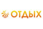ОТДЫХ 2016. Логотип выставки