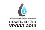 Нефть и Газ Урала 2014. Логотип выставки