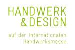 Handwerk & Design 2018. Логотип выставки