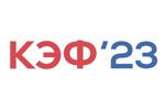 Красноярский экономический форум 2016. Логотип выставки