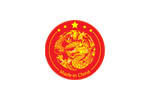 Сделано в Китае 2014. Логотип выставки