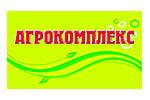 Агрокомплекс 2018. Логотип выставки