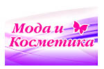 Мода и косметика 2018. Логотип выставки