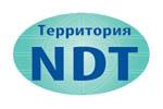 Территория NDT 2017. Логотип выставки