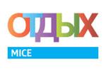 OTDYKH MICE 2017. Логотип выставки