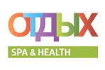 OTDYKH SPA & HEALTH 2017. Логотип выставки