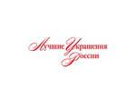Лучшие Украшения России 2016. Логотип выставки