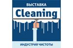 Cleaning. Индустрия чистоты 2015. Логотип выставки
