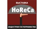 HoReCa. Индустрия гостеприимства и питания 2015. Логотип выставки