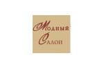 МОДНЫЙ САЛОН. ЛЕТО. 2018. Логотип выставки
