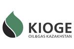 KIOGE 2017. Логотип выставки