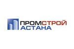 ПРОМСТРОЙ-АСТАНА 2017. Логотип выставки