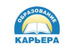 Образование и Карьера 2017. Логотип выставки