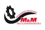 МАШИНОСТРОЕНИЕ И МЕТАЛЛООБРАБОТКА 2017. Логотип выставки