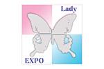ЛЕДИ EXPO 2018. Логотип выставки