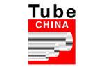Tube China 2018. Логотип выставки