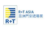 R+T Asia 2019. Логотип выставки