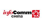 InfoComm China 2019. Логотип выставки
