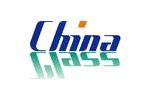 CHINA GLASS 2017. Логотип выставки