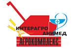 Агрокомплекс: Интерагро. Анимед. Фермер Поволжья 2019. Логотип выставки