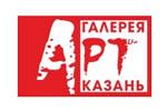 АРТ- галерея. Казань 2017. Логотип выставки