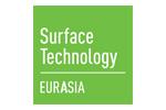 Surface Treatment 2017. Логотип выставки