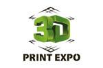 3D Print Expo 2016. Логотип выставки