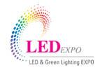 LED Expo 2018. Логотип выставки