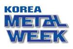 Korea Metal Week 2016. Логотип выставки