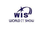 World IT Show 2016. Логотип выставки